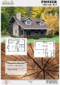 Obrázek k inzerátu Výstavba rodinných domů